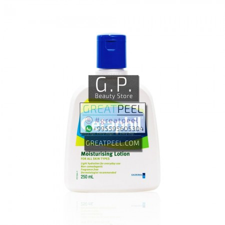 CETAPHIL MOISTURIZING LOTION | 250ml/8.45 fl oz