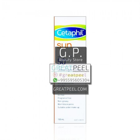 CETAPHIL ULTRA-LIGHT LOTION SPF 50+ | 100ml/3.38 fl oz