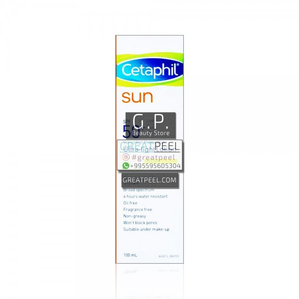 CETAPHIL ULTRA-LIGHT MOISTURIZER +SPF 50 | 100ml/3.38 fl oz
