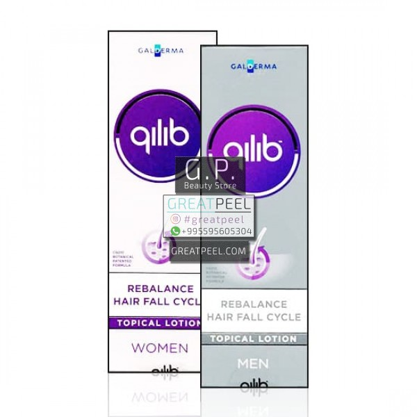 QILIB LOTION FOR MEN / WOMEN | 80ml/2.71 fl oz