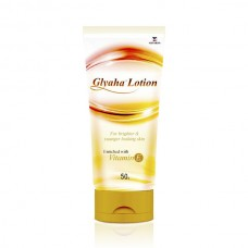 GLYAHA LOTION | 50g/1.76oz