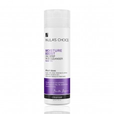 MOISTURE BOOST CLEANSER | 273ml/9.23 fl oz