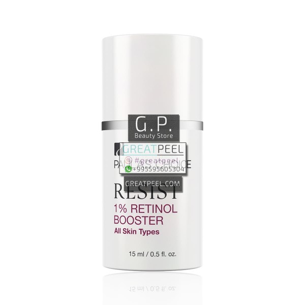 RESIST 1% RETINOL BOOSTER TO REDUCE WRINKLES | 15ml/0.51 fl oz