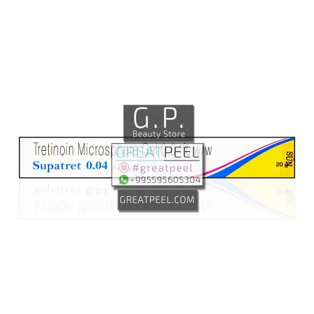 SUPATRET GEL 0.04% | 20g/0.71oz