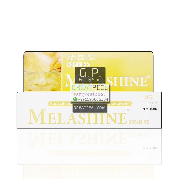 MELASHINE 4% HYDROQUINONE CREAM | 20g/0.71oz